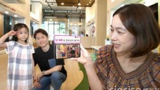 [크기변환] 9000831 LG유플러스, 아이들이 좋아하는 캐릭터 '3D AR'로 만난다.jpg