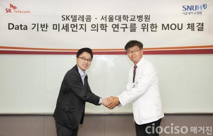 900SK텔레콤-서울대학교병원, '에브리에어' 플랫폼 활용해 미세먼지 연구 나선다_2.jpg