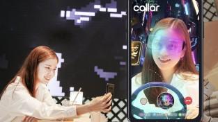 900SKT, 5G로 초고화질 영상통화 가능한 '콜라 2.0' 출시_1.jpg