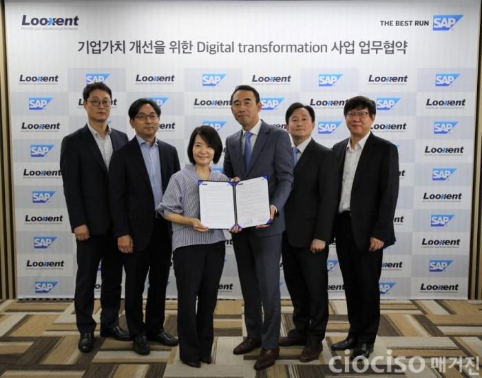 900[사진자료] SAP 코리아, 기업가치개선 전문 컨설팅 기업 룩센트와 업무협약 체결.jpg