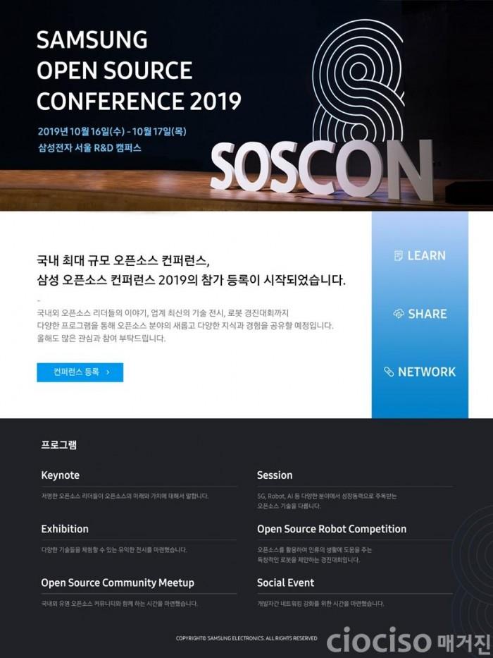 soscon-0916-01.jpg