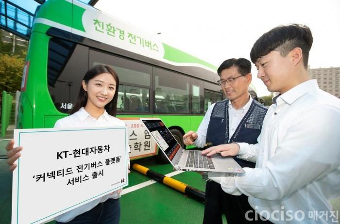 [KT사진자료] KT 현대차 전기버스 활성화 공동 추진3.jpg