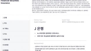 블로코 웹페이지_1.png