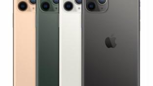 [크기변환] 9001025 LG유플러스, 25일 아이폰 11 출시.jpg