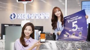 [크기변환]600SK텔레콤, 'T high5 적금' 시즌2 출시... 테크핀 선도기업으로 자리매김_1.jpg