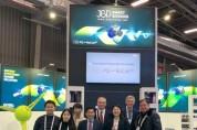 J&D, 유럽 최대 스마트에너지전문 전시회 'EUW 2019' 참가