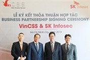 SK인포섹, 베트남 최대 민영기업 빈그룹과 정보보안사업 '맞손'
