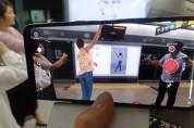 [체험] 'U+5G AR갤러리' 공덕역 오픈