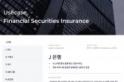 블로코, 공식 사이트 리뉴얼 오픈