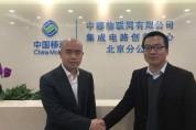 Icoo-차이나모바일, 전략적 제휴… 블록체인 스마트 전자담배+IOT 추진