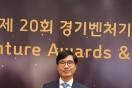뷰온, 2019년 경기 우수 벤처기업 경기도지사 표창