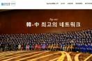 서울과학종합대학원-장강상학원, 최고위 EMBA 과정 개설
