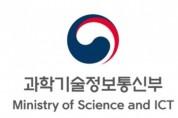 국제 IT보안, 한국이 이끈다!
