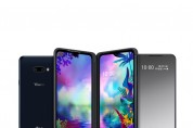 LG전자, 5G 전략 스마트폰 'LG V50S ThinQ' 공개