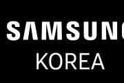 삼성전자, 2020년 정기 임원 인사 발표