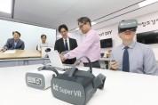 KT-우수 벤처, 5G 상품 개발 '미래사업 육성'