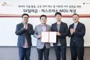 SKT-매스프레소, 5G시대 교육격차 해소 나선다