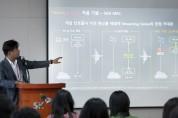 SK텔레콤, 5GX로 '초 저지연' 환경 구축한다
