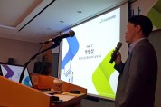 KISA, 국내기업 GDPR 대응 지원 위한 '실무교육' 개최