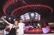 LCK 결승전, 5G VR로 중계한다!