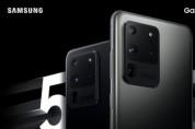 삼성전자, '갤럭시 S20' 사전 판매 실시