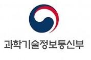 과기부, 미세먼지 원인규명 '450억 투자'