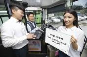 KT-현대차, 전기버스 활성화 공동 추진