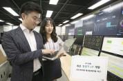 KT-안랩, 신·변종 해킹 잡는 '통합TI 1.0' 선보인다