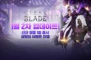 파이널 블레이드, 신규 영웅 등 1월 콘텐츠 업데이트 진행