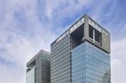 삼성SDS, 블록체인 기반 '실손 보험금 간편 청구 서비스' 오픈