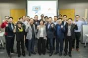 SK텔레콤, 5개 통신사와 5G MEC '초 협력 체계' 구축