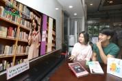 U+tv, '육아 베스트셀러 북 콘서트 영상' 독점 제공