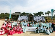 SK텔레콤, 5G시대 아이들에게 선조들의 선비정신 전한다