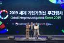 미텔슈탄트, 기업가정신 교육 우수사례 '중소벤처기업부장관상' 수상