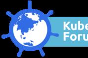 서울서 클라우드 전문가들 위한 '쿠버네티스 포럼' 열린다