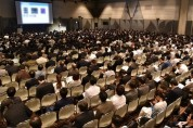 FINETECH JAPAN 개최.. 최신 정보 습득, 콘퍼런스 무료 강연 실시