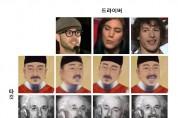 하이퍼커넥트, 사진 한 장으로 얼굴 재현한다