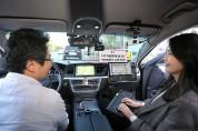 LG유플러스, 통신(5G-V2X) 기반 자율협력주행 공개 시연