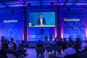 SKT, 독일 경제•산업 수장들에게   韓 '5G 혁신 스토리' 전파