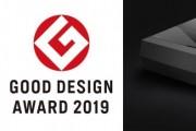 옵토마 4K 초단초점 프로젝터 P1, '굿 디자인 어워드' 특별상 수상