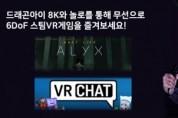 올아이피정보통신, 놀로 신제품 CV1 PRO 출시