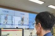 SK텔레콤, 경북경찰청과 빅데이터 기술로 국민 안전 지킨다
