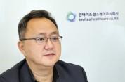 SK텔레콤, 디지털 헬스케어 기업 '인바이츠 헬스케어' 설립