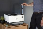 HP, 몇 달 지나도 토너 리필 없이 프린팅 가능해 직장인들이 집에서도 생산성 유지할 수 있는 제품 출시