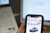 SK텔레콤, 본인인증 앱 패스 기반 자동차 시세 조회·매매 서비스 '패스 자동차' 출시