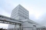 LS전선, 동해시 해저 2공장 준공… 생산능력 2.5배 증가