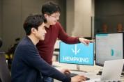 LG CNS, AI 통관 전문기업 등장