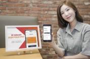 SK텔레콤, 간편결제로 요금 자동납부 확대