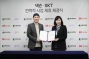SK텔레콤, 넥슨과 게임사업 전방위 '초협력'