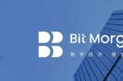 Bit Morgan, 새로운 블록체인 애플리케이션 출시